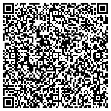 """QR-код с контактной информацией организации ООО """"Производственно-коммерческая фирма """"СЕН"""""""