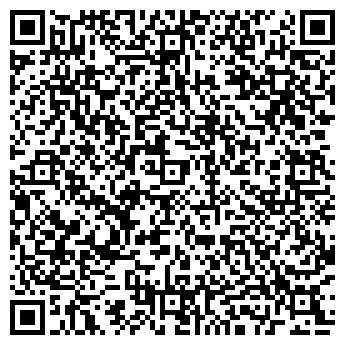 QR-код с контактной информацией организации Частное предприятие OOO «О, це меблі!»