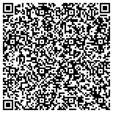 """QR-код с контактной информацией организации Субъект предпринимательской деятельности Компания """"ДА Мебель"""" - СПД Марченко А. М."""