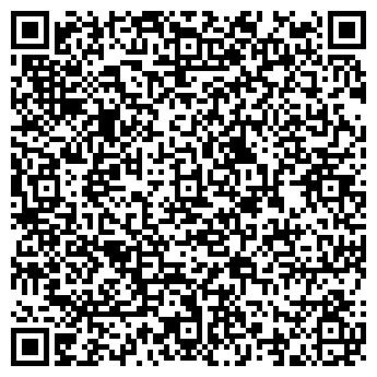 """QR-код с контактной информацией организации ООО """"Оптима"""""""