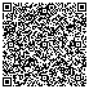 QR-код с контактной информацией организации Арт-модуль