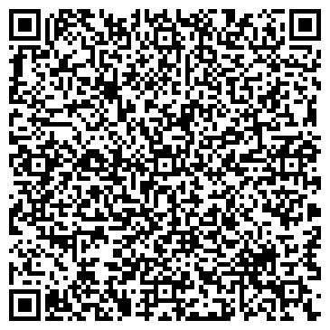 QR-код с контактной информацией организации Общество с ограниченной ответственностью Верона Стиль ООО