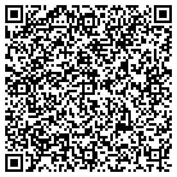QR-код с контактной информацией организации Общество с ограниченной ответственностью ТМ «R-STUDIO»