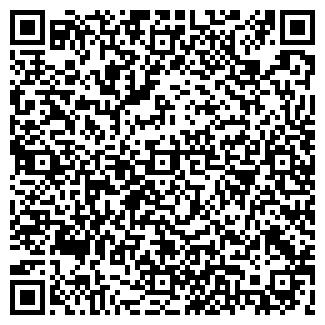 QR-код с контактной информацией организации Частное предприятие Безрук ЧП
