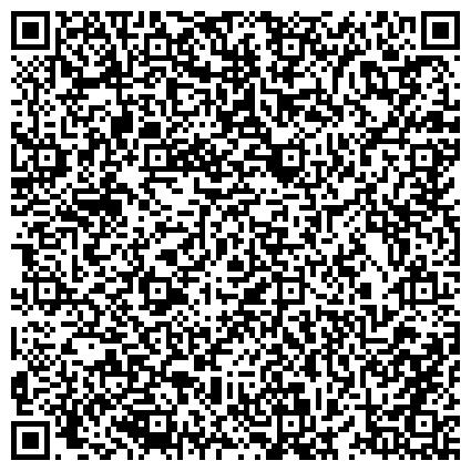 QR-код с контактной информацией организации ОТДЕЛ СОЦИАЛЬНОЙ ПОМОЩИ УПРАВЛЕНИЕ СОЦИАЛЬНОЙ ЗАЩИТЫ НАСЕЛЕНИЯ КРАСНОАРМЕЙСКОГО РАЙОНА