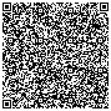 QR-код с контактной информацией организации ООО Явир-2000 Столы компьютерные, шкафы-купе, шкафы, прихожая, стеллажи, комоды, кровати, столы
