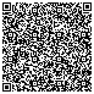 QR-код с контактной информацией организации ОТДЕЛ СРОЧНОЙ СОЦИАЛЬНОЙ ПОМОЩИ ДЗЕРЖИНСКОГО РАЙОНА