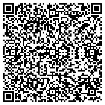 QR-код с контактной информацией организации Artemyjewel