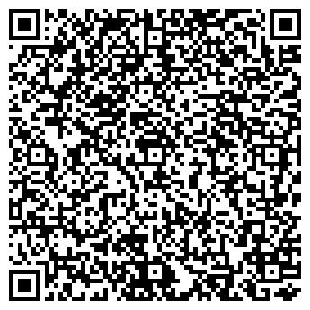 QR-код с контактной информацией организации Диамант-Центр
