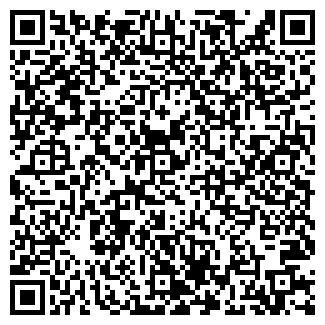 QR-код с контактной информацией организации АТИСС