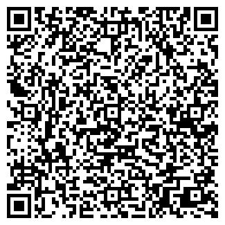 QR-код с контактной информацией организации Мебель-С