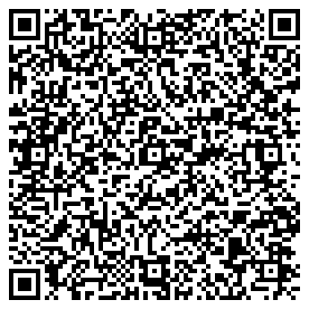 QR-код с контактной информацией организации КРЕДО