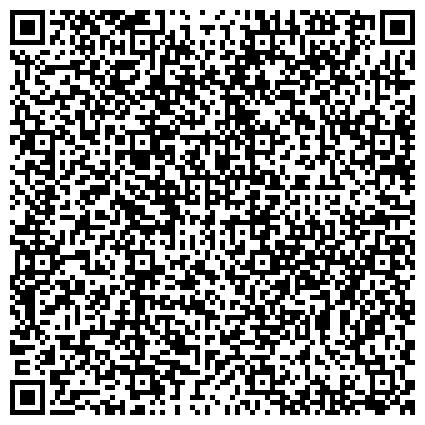 QR-код с контактной информацией организации ОТДЕЛЕНИЕ СОЦИАЛЬНОЙ ПОМОЩИ УПРАВЛЕНИЕ СОЦИАЛЬНОЙ ЗАЩИТЫ НАСЕЛЕНИЯ ЦЕНТРАЛЬНОГО РАЙОНА