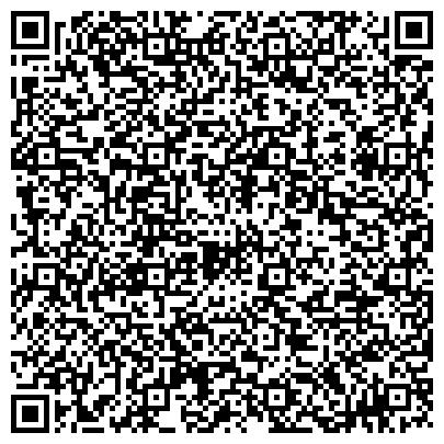QR-код с контактной информацией организации Частное предприятие Салон «Світ Комфорта» ЧП «КИЛАН»