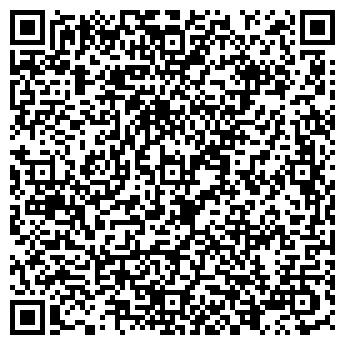 QR-код с контактной информацией организации ООО Компания