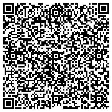 """QR-код с контактной информацией организации Интернет-магазин """"Лоза-Комфорт"""""""