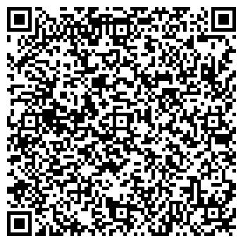 """QR-код с контактной информацией организации Общество с ограниченной ответственностью ТОВ """"Fennel UA"""""""