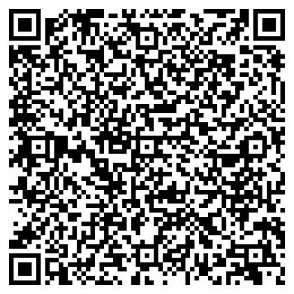 QR-код с контактной информацией организации Жалюзист