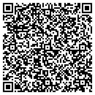QR-код с контактной информацией организации ЧП Vesta