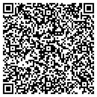 QR-код с контактной информацией организации MOSSO мебель