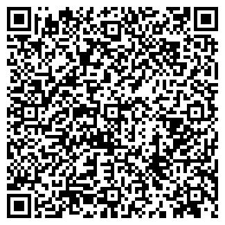 QR-код с контактной информацией организации ФЛП Деща