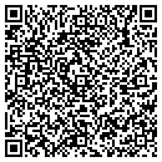 QR-код с контактной информацией организации СЕМЬЯ-ЦЕНТР