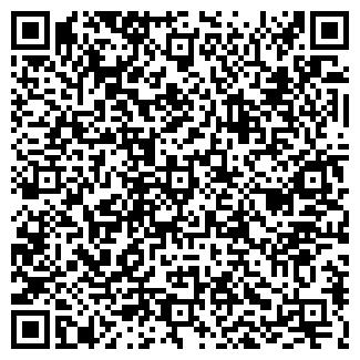 QR-код с контактной информацией организации ПП Гред