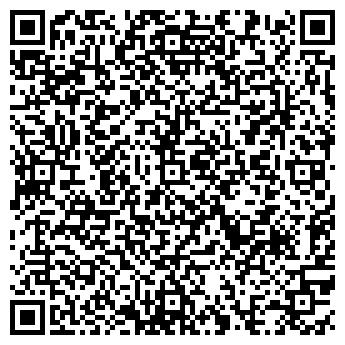 QR-код с контактной информацией организации ЧП Чуб