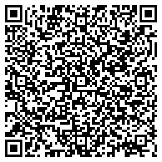 QR-код с контактной информацией организации Relax72