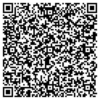 QR-код с контактной информацией организации Mebellux