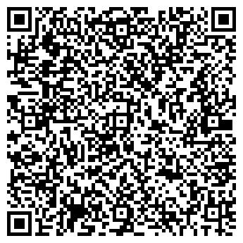 QR-код с контактной информацией организации ЧП Червинская
