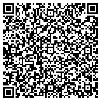 QR-код с контактной информацией организации Furniture