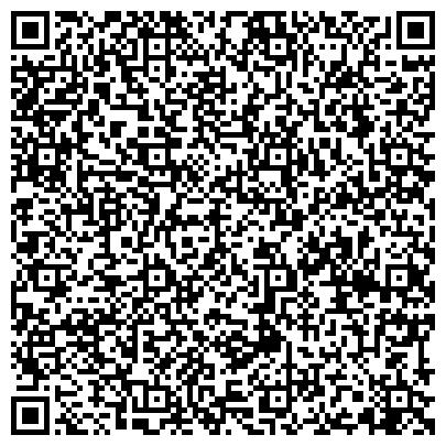 QR-код с контактной информацией организации Субъект предпринимательской деятельности Интернет-магазин «Meblios» - мебель и матрасы со склада в Киеве по лучшей цене!