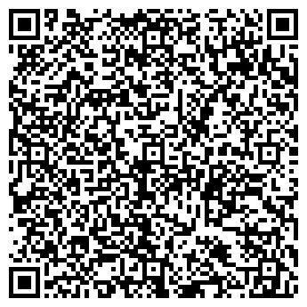 """QR-код с контактной информацией организации Общество с ограниченной ответственностью ООО """"Грандис Люкс"""""""