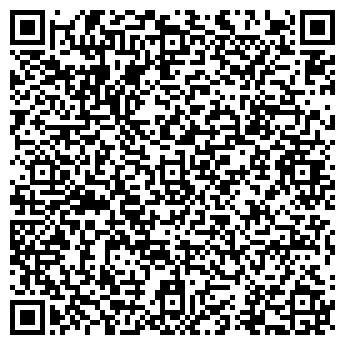 QR-код с контактной информацией организации House-Master