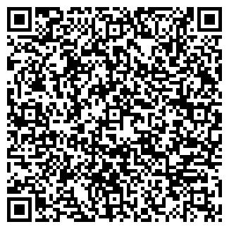 QR-код с контактной информацией организации Bart-studio, Частное предприятие