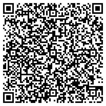 """QR-код с контактной информацией организации Общество с ограниченной ответственностью ООО """"ЛеонДизайн"""""""