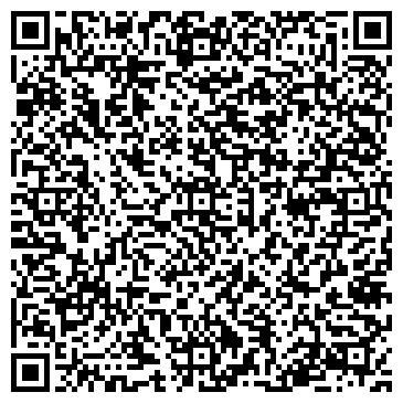 """QR-код с контактной информацией организации Интернет магазин """"Комфорт """""""