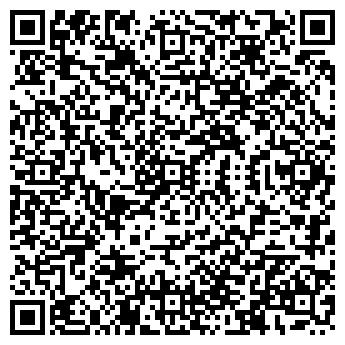 """QR-код с контактной информацией организации """"Моя Кухня"""""""