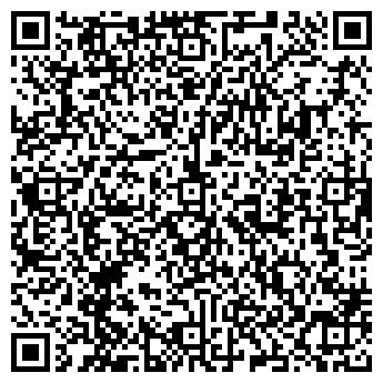 QR-код с контактной информацией организации ООО ФОРВЕКТОР, Общество с ограниченной ответственностью