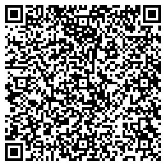 QR-код с контактной информацией организации ЧП Пантелеев