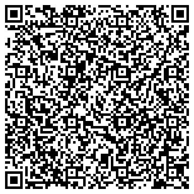 QR-код с контактной информацией организации Отдел жилищных субсидий Перово № 130