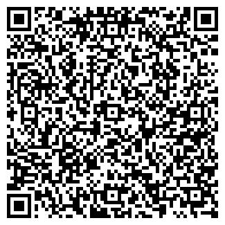 """QR-код с контактной информацией организации ПП """"БАЮМ"""""""