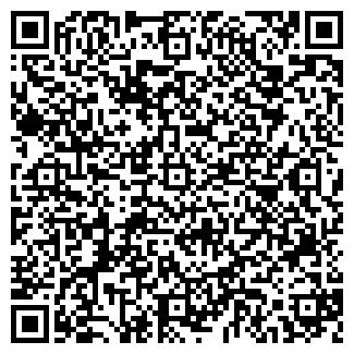 QR-код с контактной информацией организации ЛКС-мебли