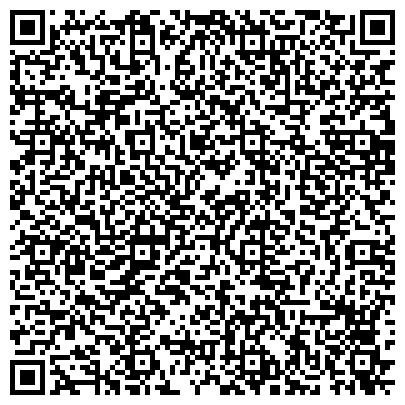 QR-код с контактной информацией организации УПРАВЛЕНИЕ СОЦИАЛЬНОЙ ЗАЩИТЫ НАСЕЛЕНИЯ ДЗЕРЖИНСКОГО РАЙОНА