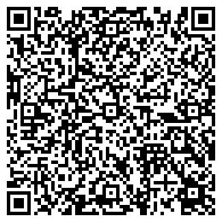 QR-код с контактной информацией организации АМеGа