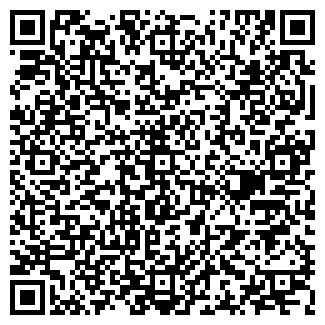 QR-код с контактной информацией организации Dimline