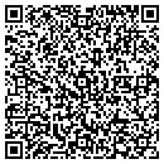 QR-код с контактной информацией организации фоп василенко
