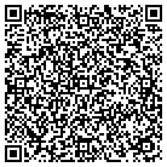 """QR-код с контактной информацией организации OOO """"Сбор-комфорт"""""""