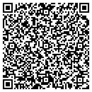 QR-код с контактной информацией организации мебель том